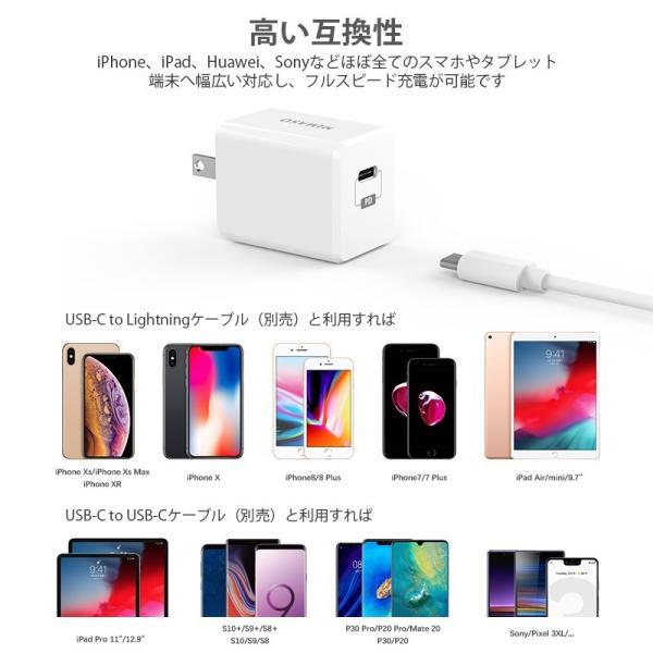 USB C PD充電器 18W急速充電 折畳式プラグ iPad iPad Pro iPhone 11 11 Pro 11 Pro Max XS XS Max XR X Galaxy S10 S9 Xperia XZ1その他USB-C機器対応 Nimaso|nimaso|03