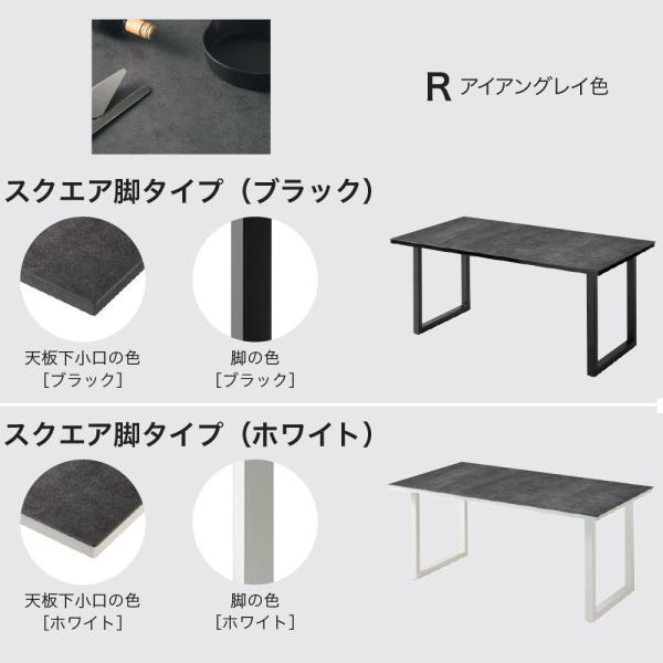 綾野製作所 NEOTH ネオス ダイニングテーブル 幅180 セラミック天板 スクエア脚タイプ|nimus|02