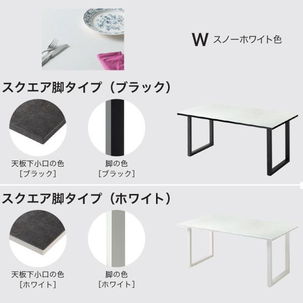 綾野製作所 NEOTH ネオス ダイニングテーブル 幅180 セラミック天板 スクエア脚タイプ|nimus|03