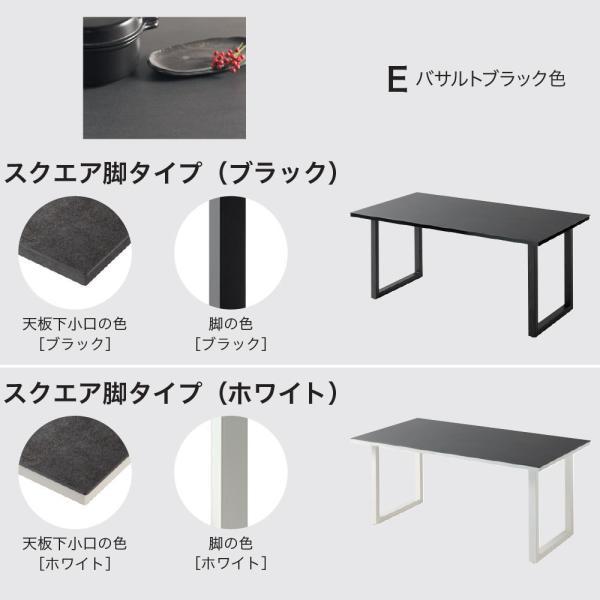 綾野製作所 NEOTH ネオス ダイニングテーブル 幅180 セラミック天板 スクエア脚タイプ|nimus|04