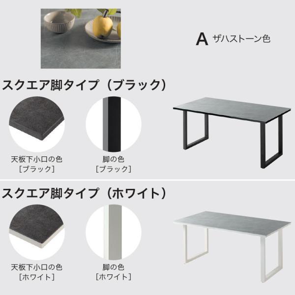 綾野製作所 NEOTH ネオス ダイニングテーブル 幅180 セラミック天板 スクエア脚タイプ|nimus|05