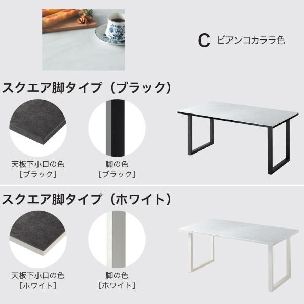 綾野製作所 NEOTH ネオス ダイニングテーブル 幅180 セラミック天板 スクエア脚タイプ|nimus|06
