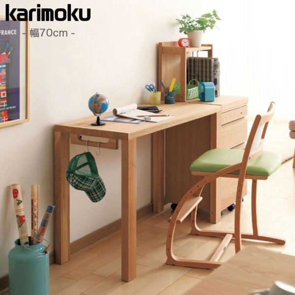 カリモク ボナシェルタ 学習机 幅70cm ST2577 karimoku Buona scelta|nimus