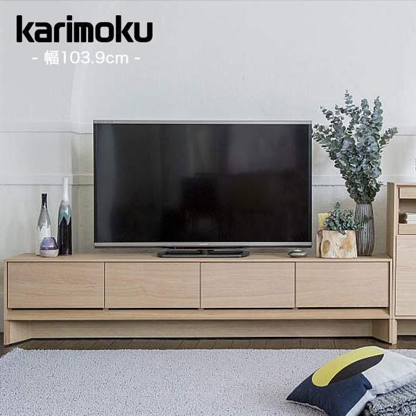 カリモク テレビボード CANVAS キャンバス QW3507 ローボード karimoku|nimus