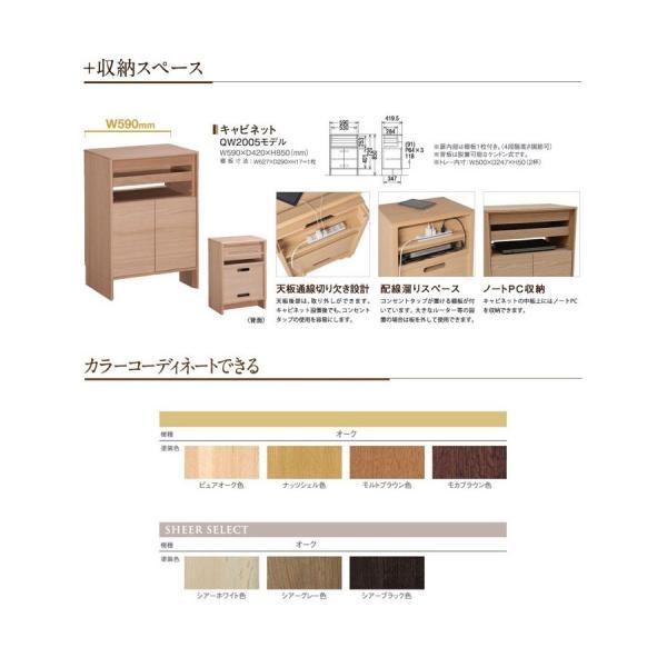 カリモク テレビボード CANVAS キャンバス QW3507 ローボード karimoku|nimus|11