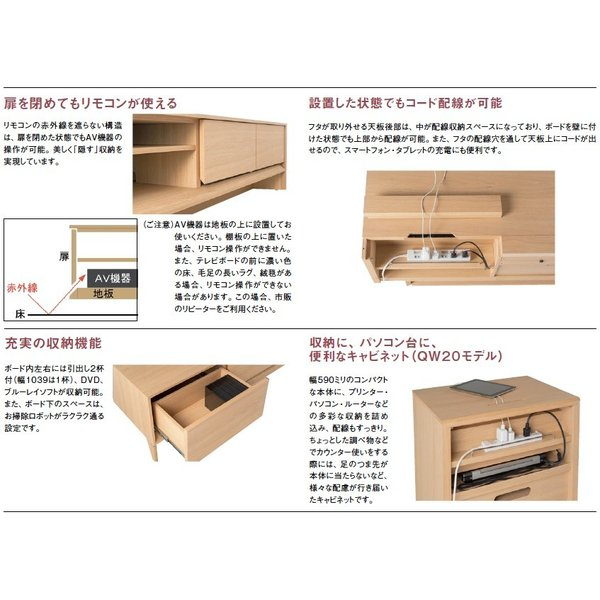 カリモク テレビボード CANVAS キャンバス QW3507 ローボード karimoku|nimus|07