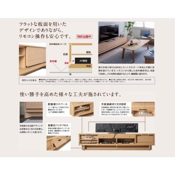 カリモク テレビボード CANVAS キャンバス QW3507 ローボード karimoku|nimus|09