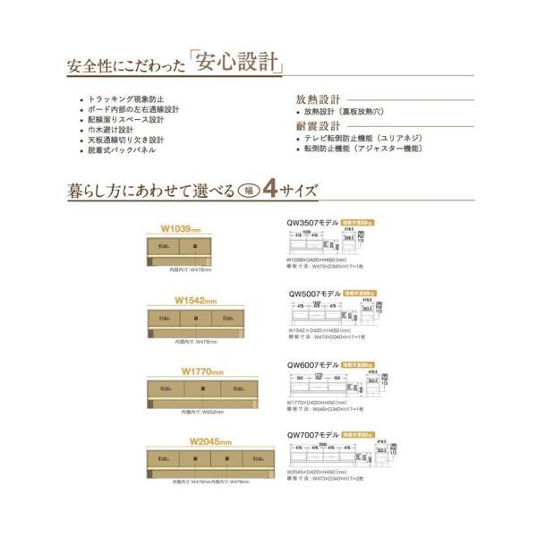 カリモク テレビボード CANVAS キャンバス QW3507 ローボード karimoku|nimus|10