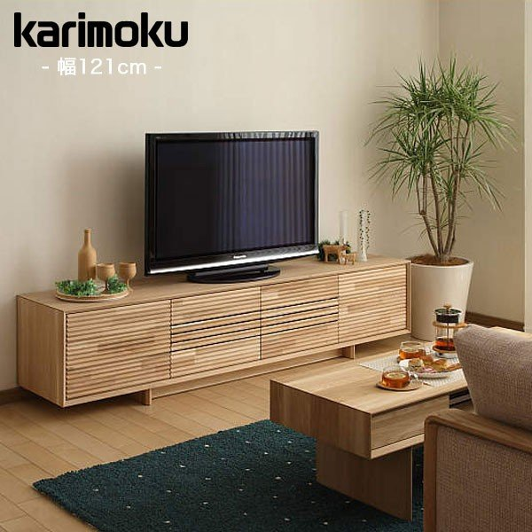 カリモク テレビボード SOLID BOARD ソリッドボード QT4017-A karimoku|nimus