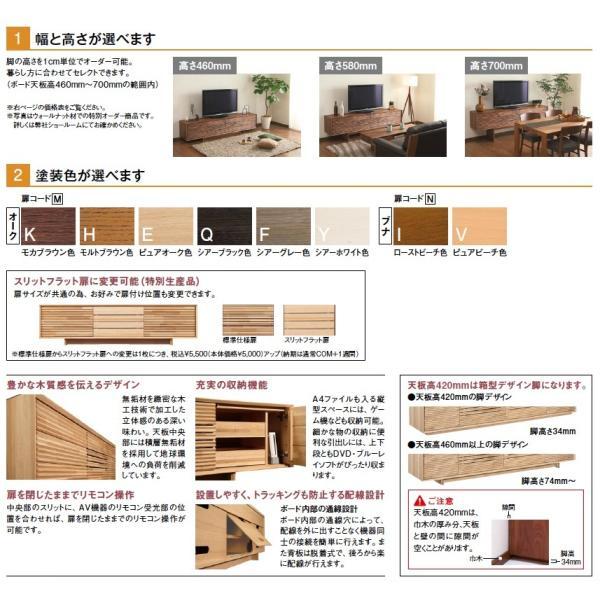 カリモク テレビボード SOLID BOARD ソリッドボード QT4017-A karimoku|nimus|03