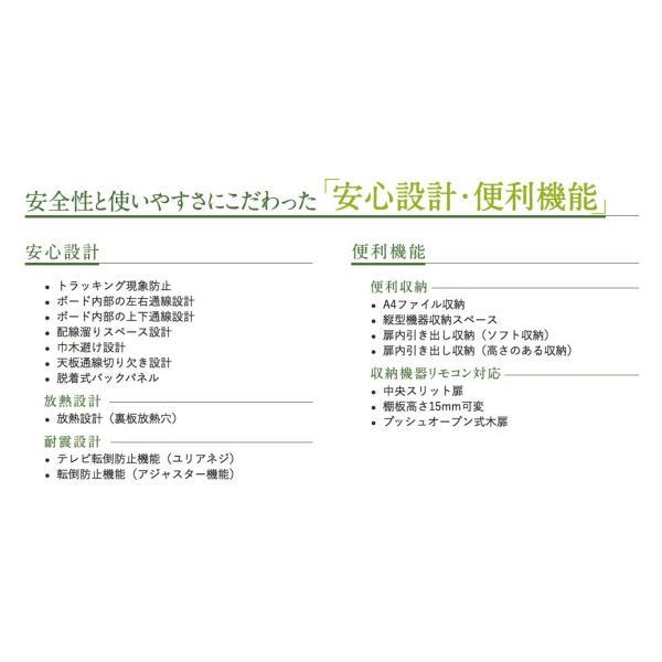 カリモク テレビボード SOLID BOARD ソリッドボード QT4017-A karimoku|nimus|08