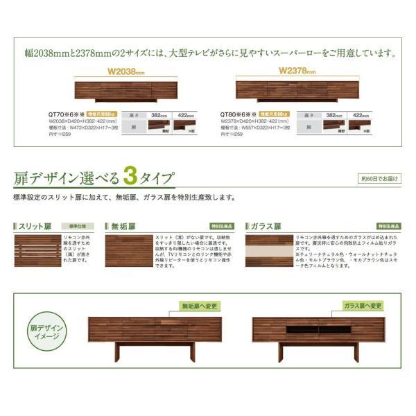 カリモク テレビボード SOLID BOARD ソリッドボード QT4017-A karimoku|nimus|10