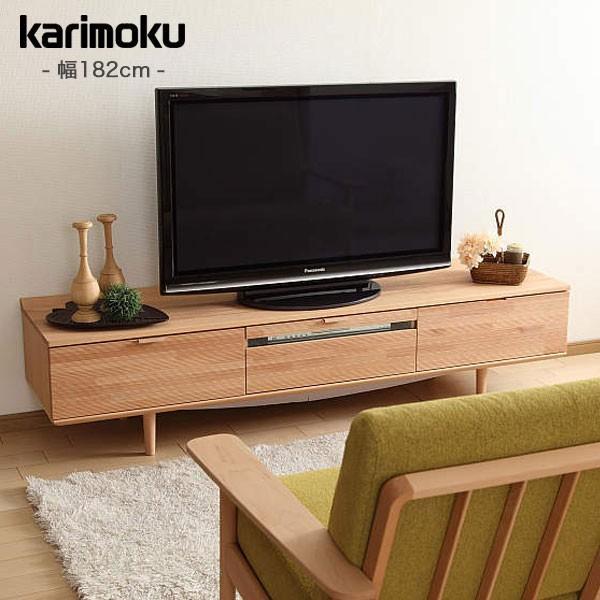 カリモク テレビボード QD6107NE 幅1820 karimoku|nimus