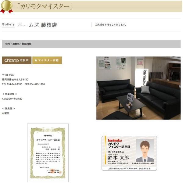 カリモク テレビボード HU61モデル HU6158 幅180cm karimoku|nimus|10