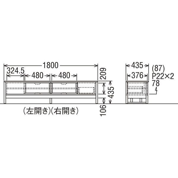 カリモク テレビボード HU61モデル HU6158 幅180cm karimoku|nimus|06