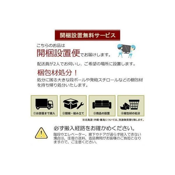 カリモク ソファ 3人掛 長椅子 ZT47モデル レザー 本革 ZT4753 karimoku nimus 11