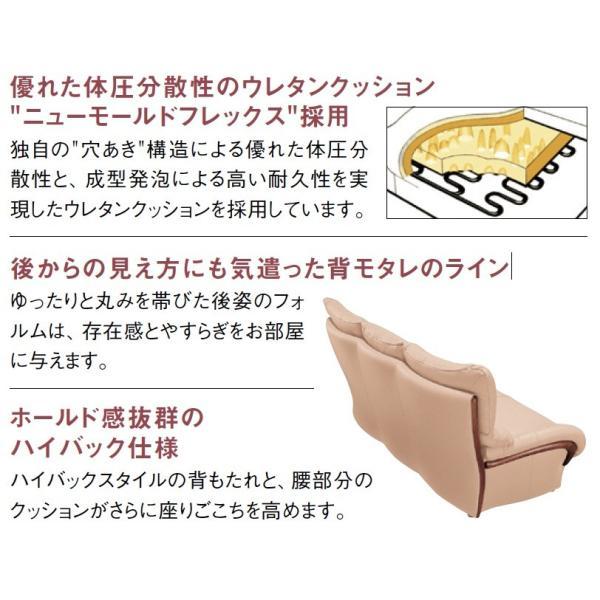 カリモク ソファ 3人掛 長椅子 ZT47モデル レザー 本革 ZT4753 karimoku nimus 05