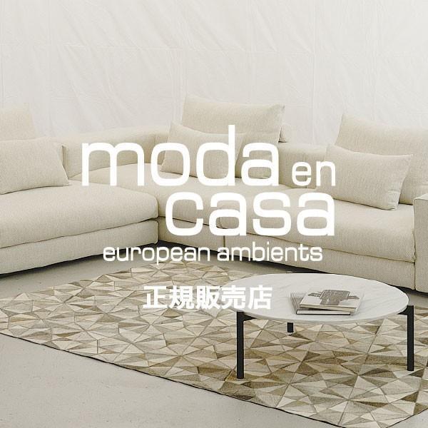 モーダエンカーサ ダイニングテーブル TEMPO テンポ ラウンド 円形テーブル moda en casa|nimus|10
