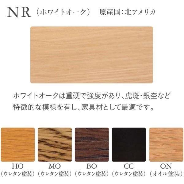 ナガノインテリア ダイニングチェア REAL CORONA DC353-1W ファブリック ランクB NAGANO|nimus|11