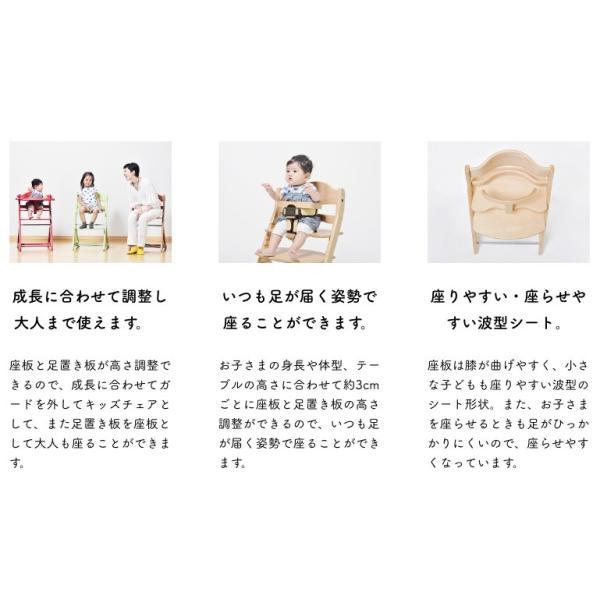 すくすくチェア プラス ガード付 大和屋 yamatoya ベビーチェア sukusuku|nimus|18