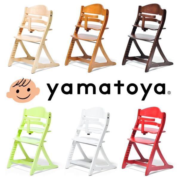 すくすくチェア プラス ガード付 大和屋 yamatoya ベビーチェア sukusuku|nimus|02