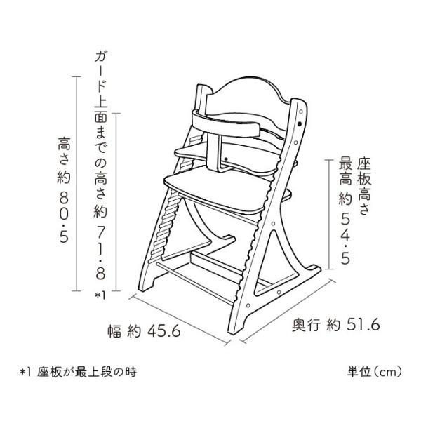 すくすくチェア プラス ガード付 大和屋 yamatoya ベビーチェア sukusuku|nimus|20