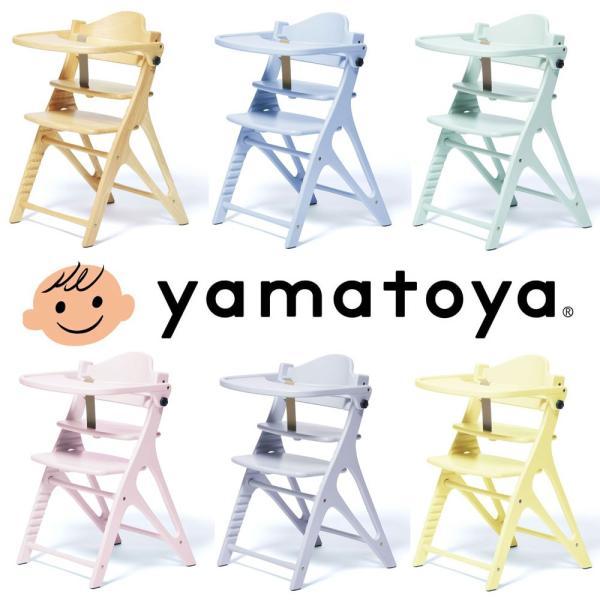 アッフルチェア テーブル付 大和屋 yamatoya ベビーチェア affel chair nimus 02