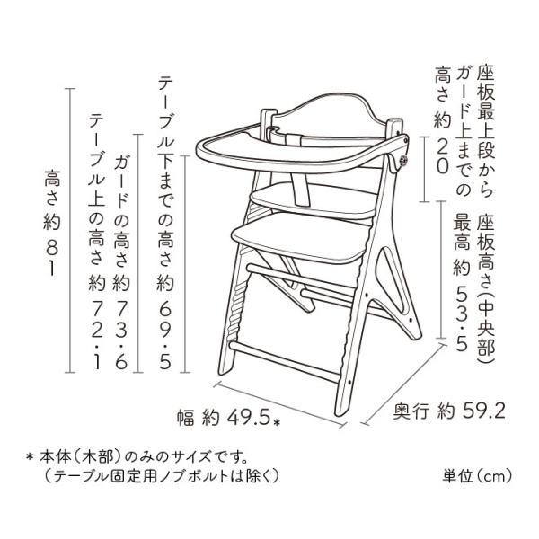 アッフルチェア テーブル付 大和屋 yamatoya ベビーチェア affel chair nimus 21