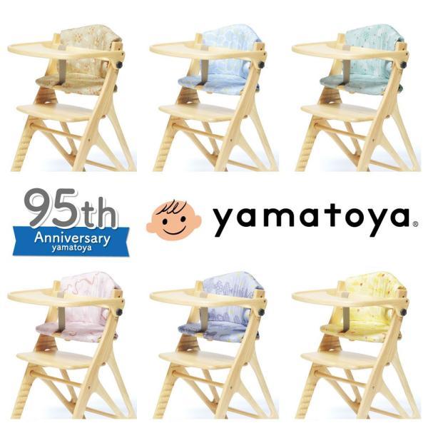 アッフル チェアクッション 大和屋 yamatoya ベビーチェア affel|nimus