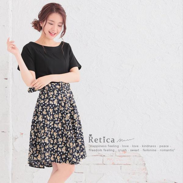 ワンピース レディース ドッキングワンピース 切り替え バイカラー Aライン ベルト付き 半袖 7分袖 フレア Sサイズ Mサイズ Lサイズ 白 ネイビー|nina-happy-casual|13