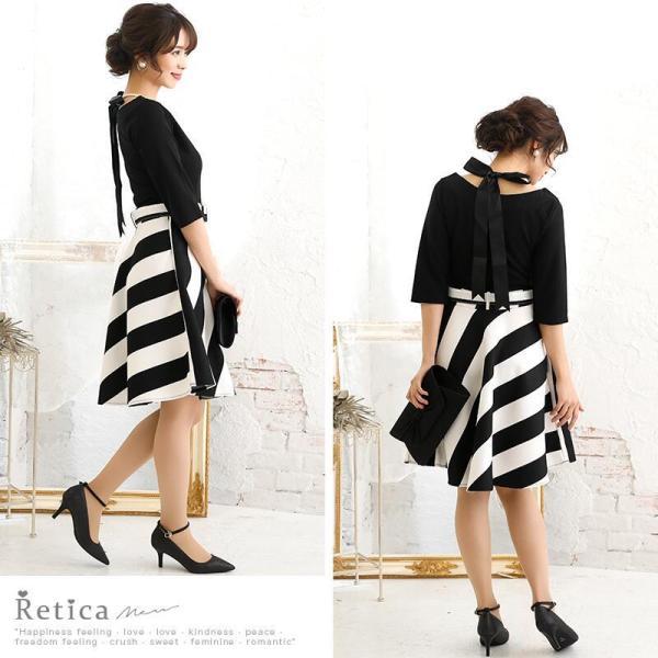 ワンピース レディース ドッキングワンピース 切り替え バイカラー Aライン ベルト付き 半袖 7分袖 フレア Sサイズ Mサイズ Lサイズ 白 ネイビー|nina-happy-casual|04