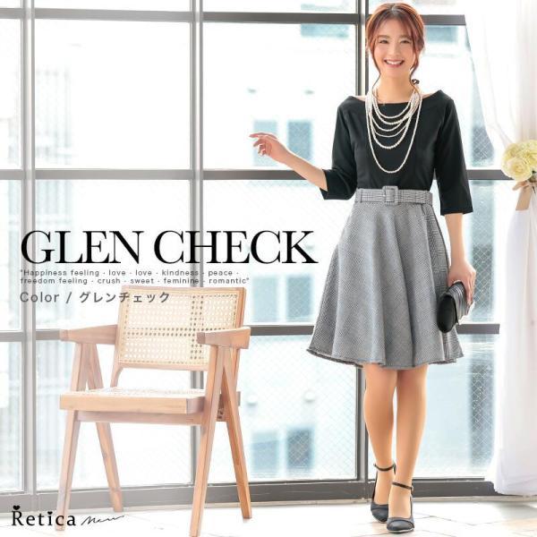 ワンピース レディース ドッキングワンピース 切り替え バイカラー Aライン ベルト付き 半袖 7分袖 フレア Sサイズ Mサイズ Lサイズ 白 ネイビー|nina-happy-casual|05