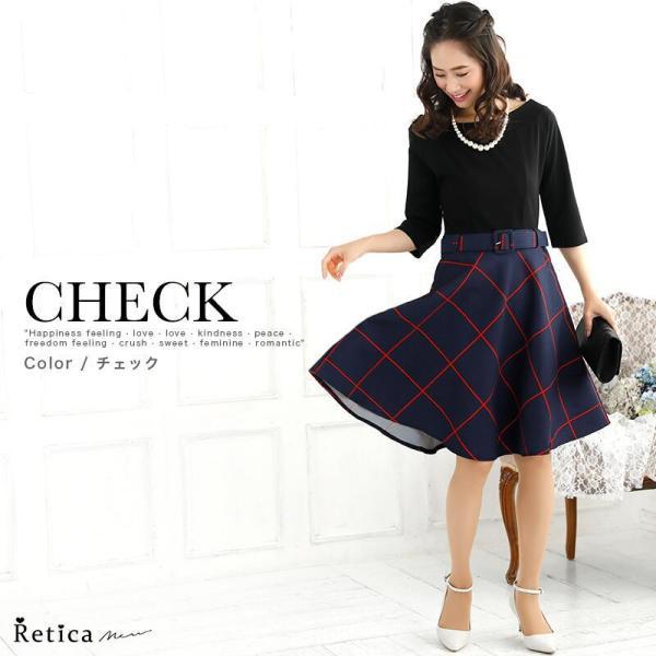ワンピース レディース ドッキングワンピース 切り替え バイカラー Aライン ベルト付き 半袖 7分袖 フレア Sサイズ Mサイズ Lサイズ 白 ネイビー|nina-happy-casual|07