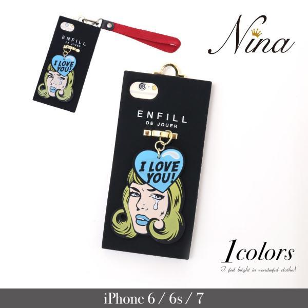 スマホケース アイフォンケース iPhone8/7/6s/6対応 チャーム付きアメコミ風シリコンiphoneケース|nina-happy-casual