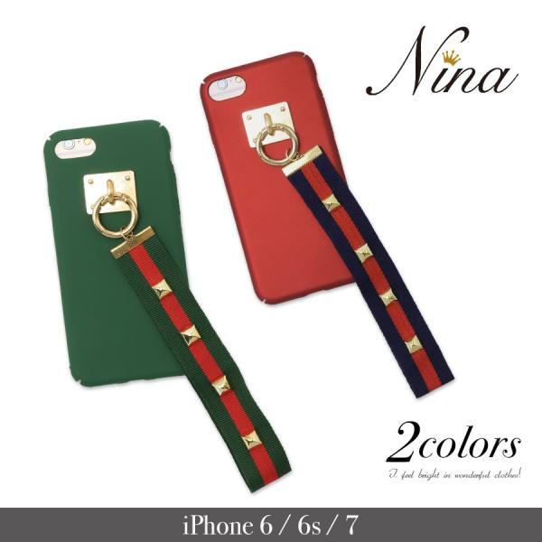 スマホケース アイフォンケース iphone8/7/6s/6対応 スタッズベルトiphoneケース|nina-happy-casual