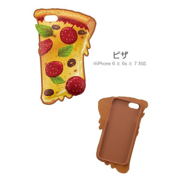 【送料無料】スマホケース アイフォンケース iphone8 アメリカンフードシリコン素材iPhoneケース 8/7/6s/6対応 ゆうパケット対応280円|nina-happy-casual|06