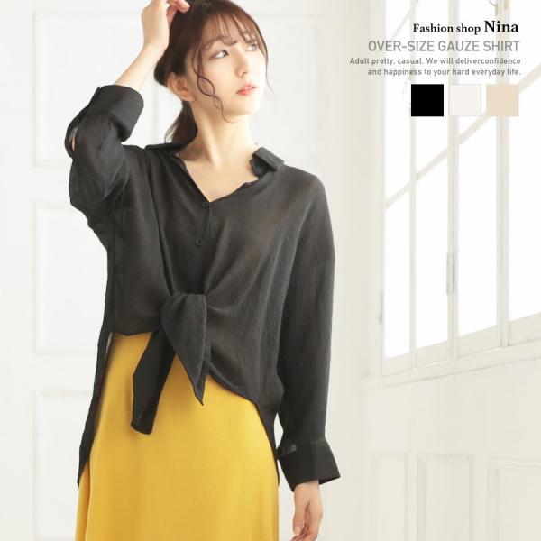 シャツ トップス レディース シンプル オーバーサイズ ガーゼシャツ(ホワイト/ベージュ/ブラック)春|nina-happy-casual