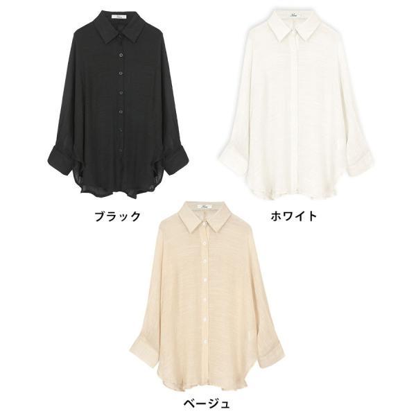 シャツ トップス レディース シンプル オーバーサイズ ガーゼシャツ(ホワイト/ベージュ/ブラック)春|nina-happy-casual|02