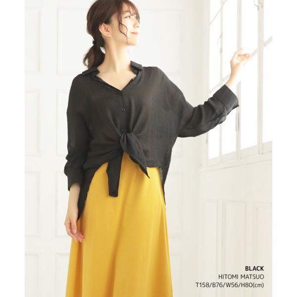 シャツ トップス レディース シンプル オーバーサイズ ガーゼシャツ(ホワイト/ベージュ/ブラック)春|nina-happy-casual|13