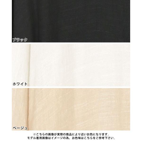 シャツ トップス レディース シンプル オーバーサイズ ガーゼシャツ(ホワイト/ベージュ/ブラック)春|nina-happy-casual|03