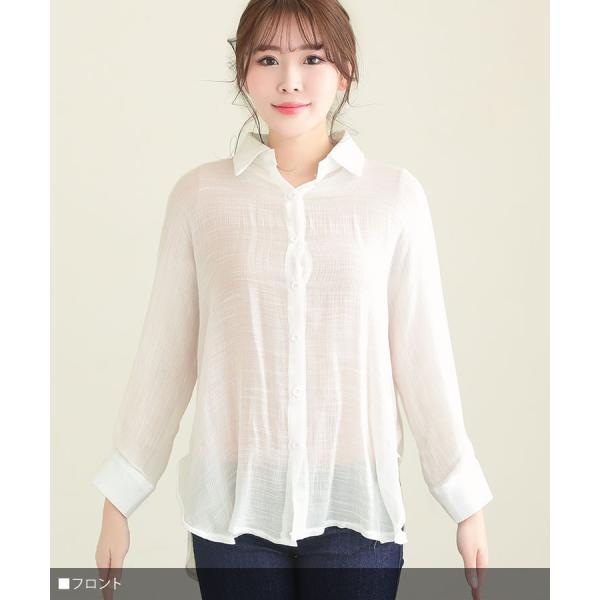シャツ トップス レディース シンプル オーバーサイズ ガーゼシャツ(ホワイト/ベージュ/ブラック)春|nina-happy-casual|04