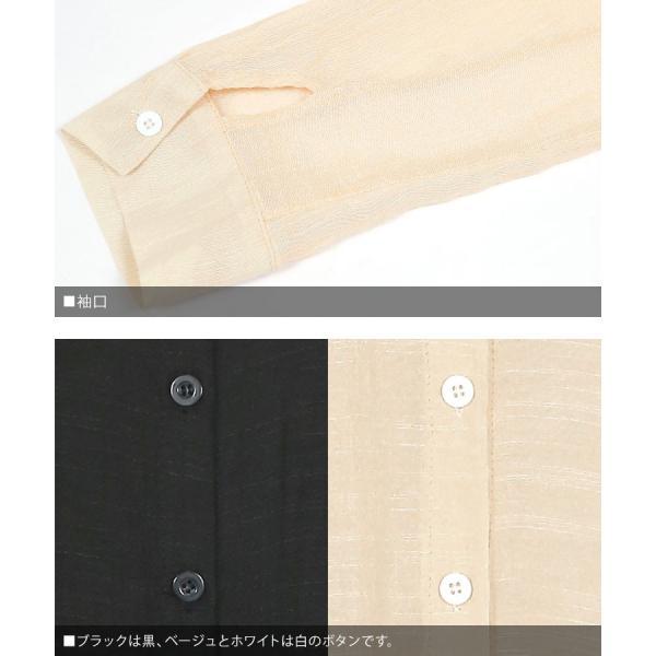 シャツ トップス レディース シンプル オーバーサイズ ガーゼシャツ(ホワイト/ベージュ/ブラック)春|nina-happy-casual|05