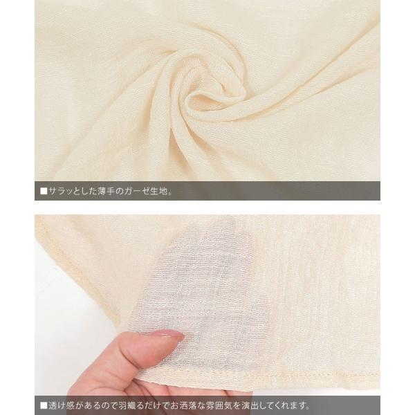 シャツ トップス レディース シンプル オーバーサイズ ガーゼシャツ(ホワイト/ベージュ/ブラック)春|nina-happy-casual|06