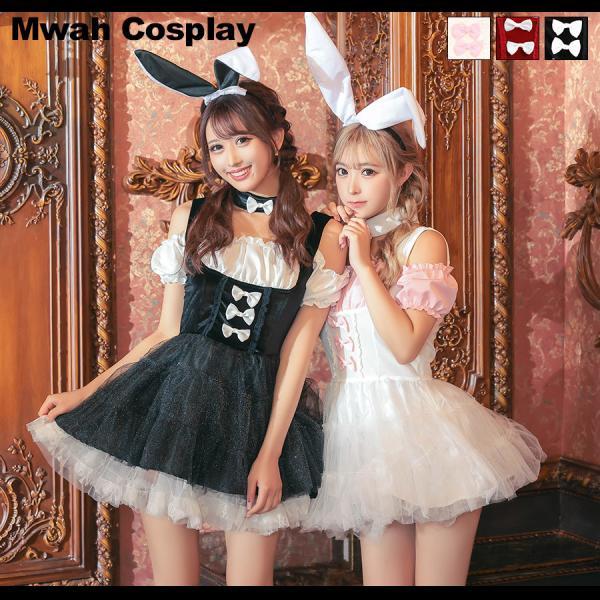 サンタ サンタコス クリスマス レディース コスプレ コスチューム 2018 バニーガール バニー 3点セット うさぎ  大人 コスプレ衣装 仮装 衣装 パーティー|nina-happy-casual
