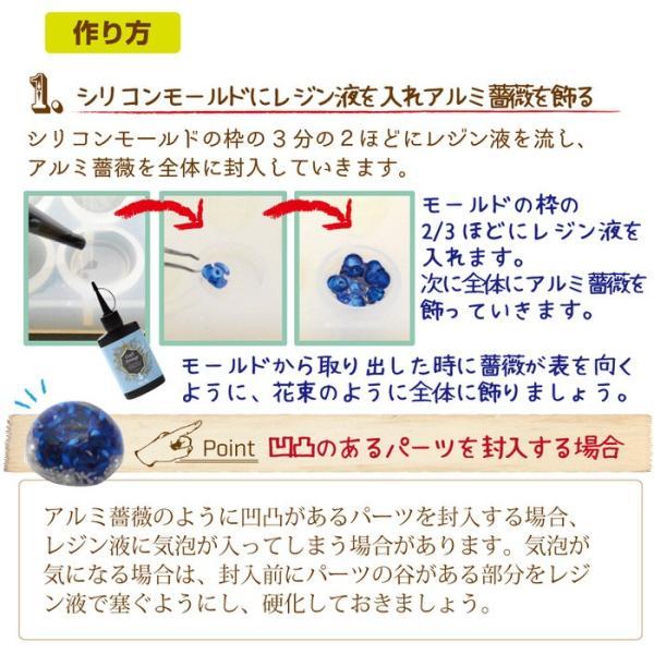 アルミ 薔薇 8mm30個 セット SET レジン ネイル 素材 かわいい|ninastore|12