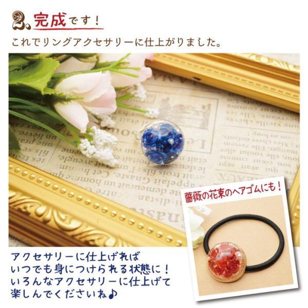 アルミ 薔薇 8mm30個 セット SET レジン ネイル 素材 かわいい|ninastore|18