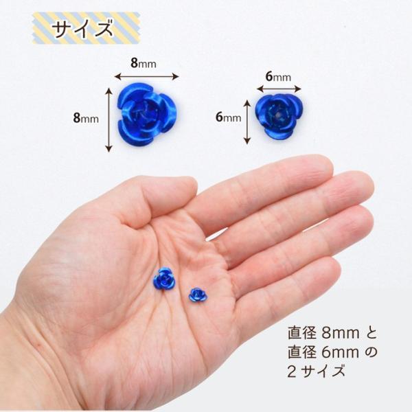 アルミ 薔薇 8mm30個 セット SET レジン ネイル 素材 かわいい|ninastore|06