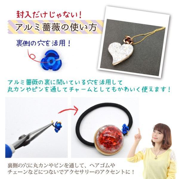 アルミ 薔薇 8mm30個 セット SET レジン ネイル 素材 かわいい|ninastore|07