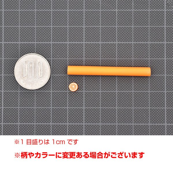 フルーツスライス棒 オレンジ|ninastore|03
