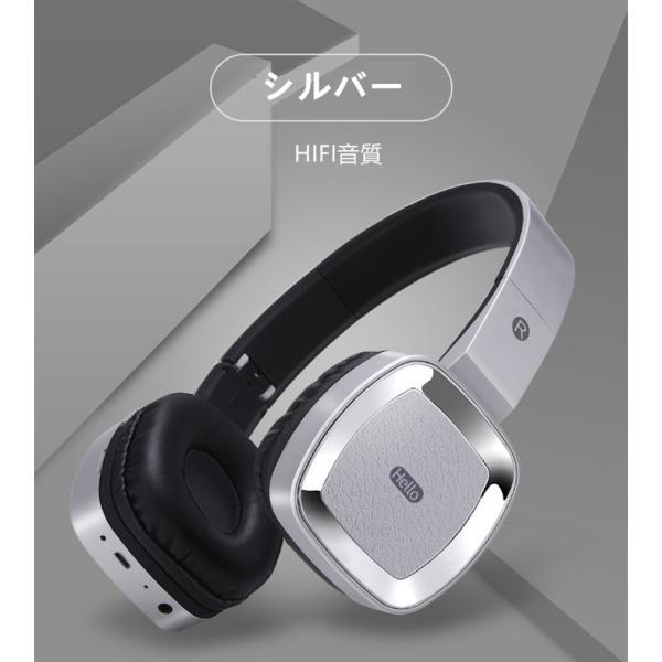 ワイヤレスヘッドホン bluetooth ヘッドホン 高音質 ケーブル着脱式 有線無線両用 TFカード対応 mp3プレーヤー